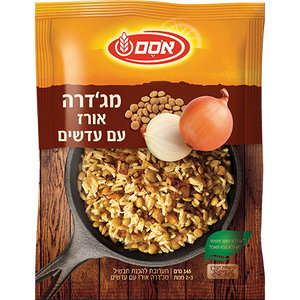 Osem Rice Majedra With Lentils Instant Dish 145 grams Pack of 10