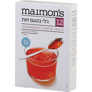 Maimon's Strawberry Flavor Jelly 85 grams Pack of 10