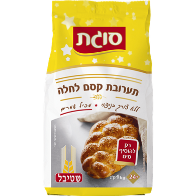Non Sifting Challah Flour 1 Kg Pack of 2