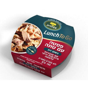 Lunch TO GO Tuna with Pasta in Olive Oil 160 grams Pack of 9