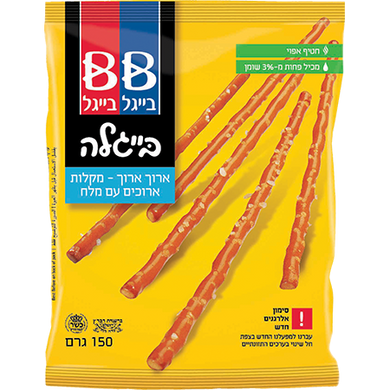 Bagel Long Salty Pretzel Sticks 150 grams Pack of 10