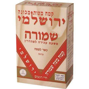Jerusalem Shmurah Matzah Flour 500 grams Pack of 3 Kosher For Passover