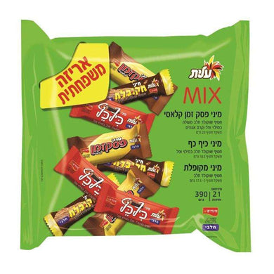 Elite Mini Chocolates Mix 390 grams Pack of 4 FREE SHIPPING