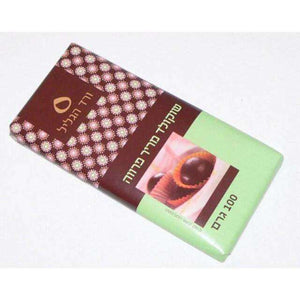 Vered Hagalil Dark Chocolate 100 grams Pack of 15 FREE SHIPPING
