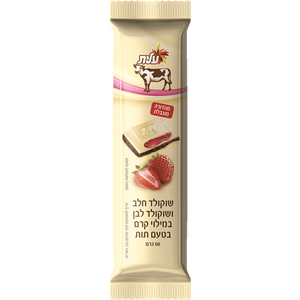 Elite Milk Cream And White Chocolate With Strawberry Chocolate Bar 50 grams Pack of 18 FREE SHIPPING