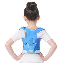Children Adjustable Magnetic Posture Corrector - Shop AWESOME!