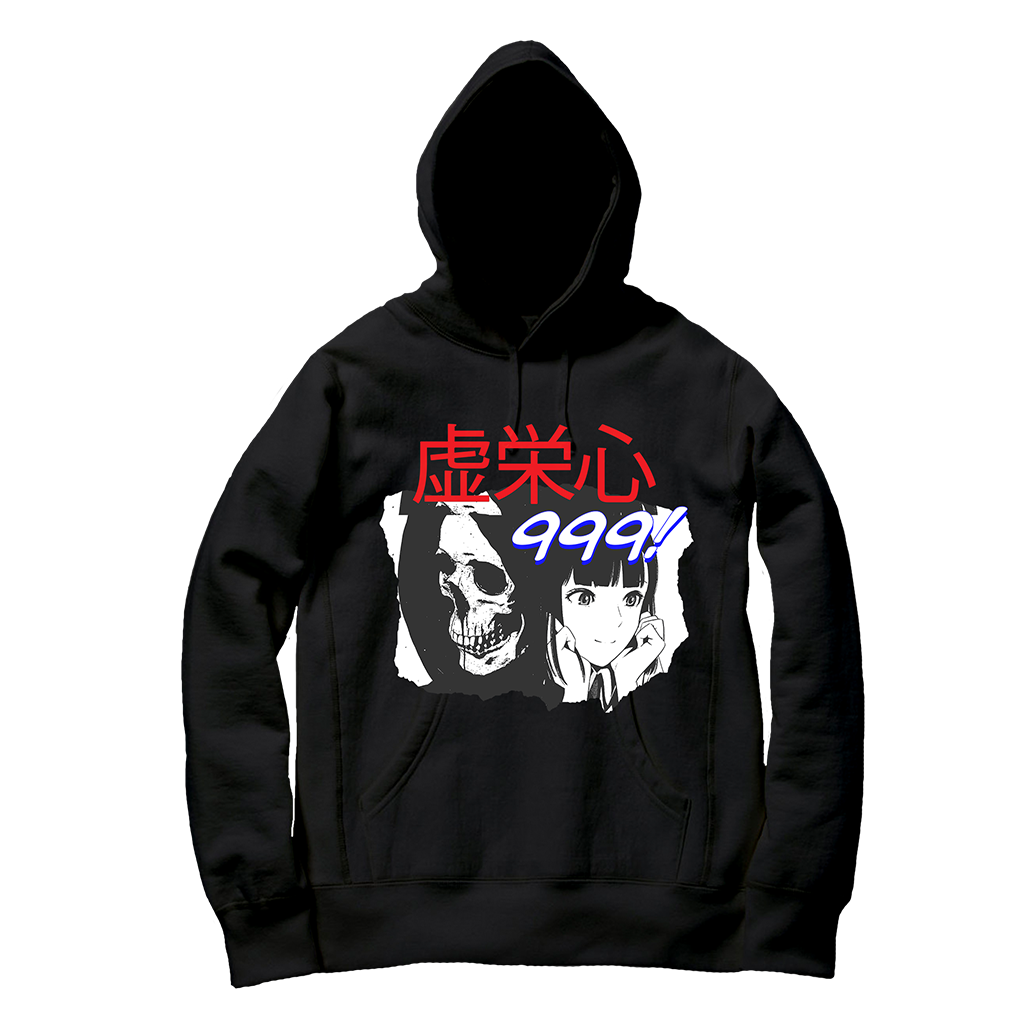 SHE KILLS ME HOODIE - BLACK - JuiceWrld