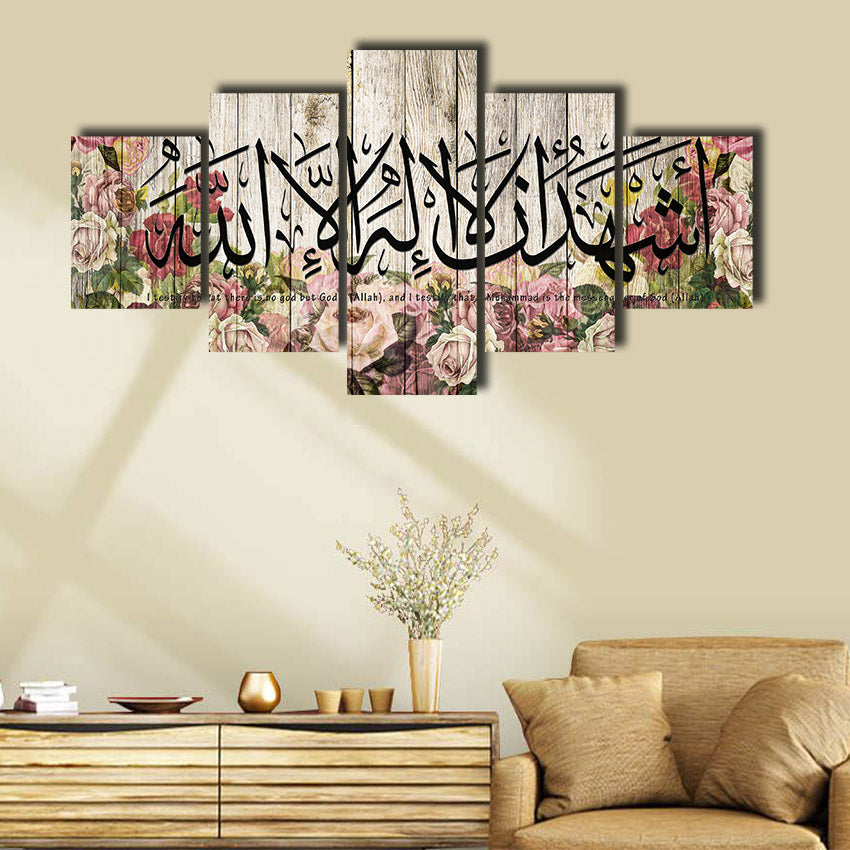 ISLAMIC ART WITH FLOWERS