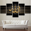 ISLAMIC ART 4 - Ole Canvas