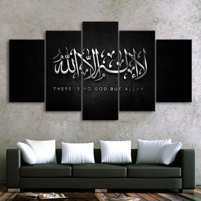 THERE IS NO GOD BUT ALLAH - Ole Canvas