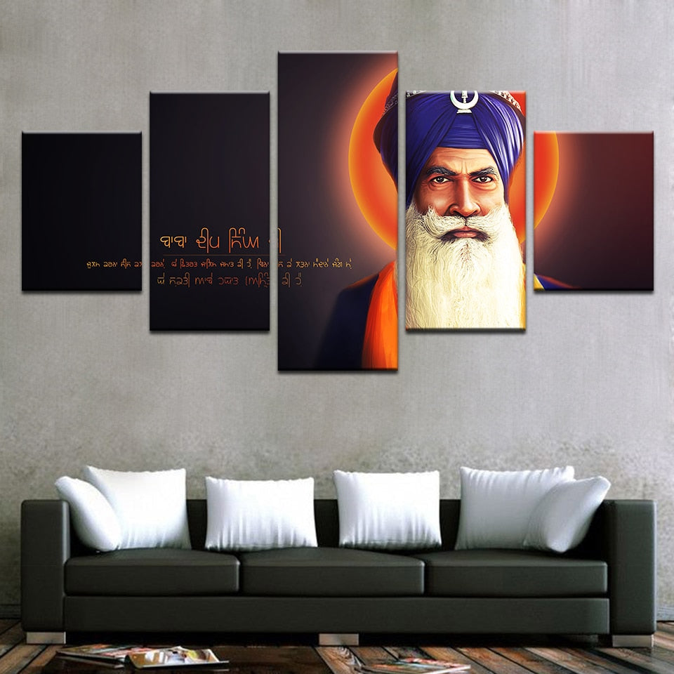 Sikh wall art gurbani