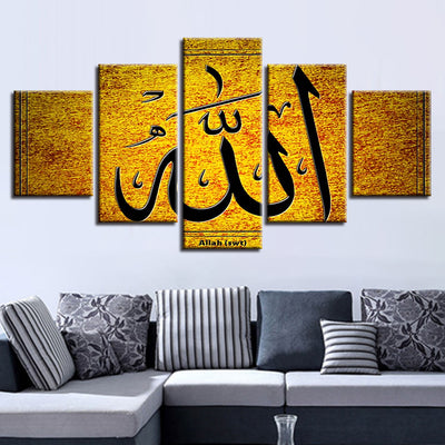 ISLAMIC ART 7 - Ole Canvas