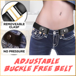 Adjustable Buckle-Free Belt