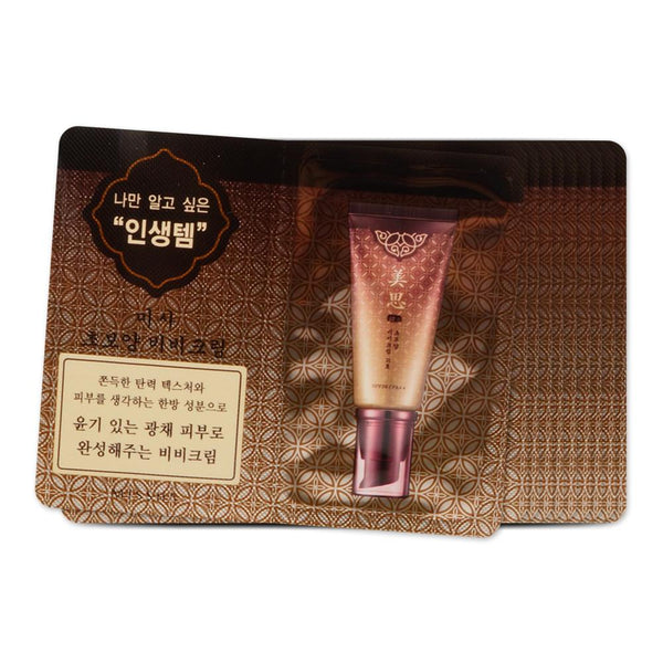 Cho Bo Yang BB Cream - Sampler