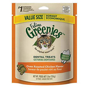 Feline GREENIES® Dental Cat Treat - Oven Roasted Chicken