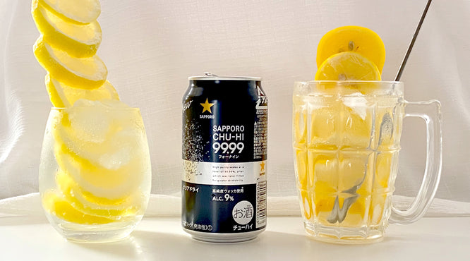 Let's make a lemon sour cocktail with Sapporo CHU-HAI 99.99
