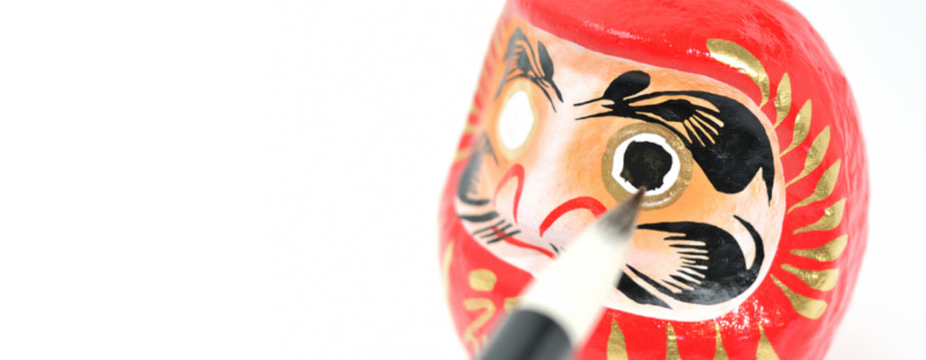It brings good fortune. Tracing the roots of Daruma Dolls