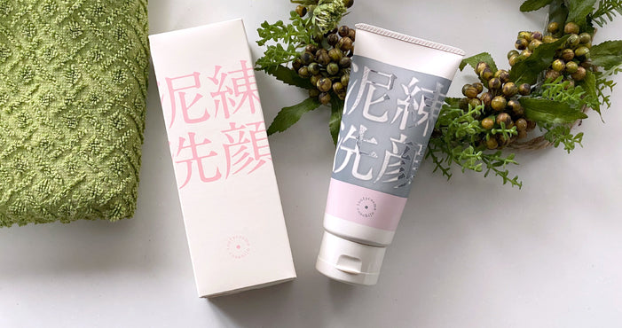 Face wash and clay mask in one! Absorb and remove dirt from your pores. Your skin will become clear and soft!