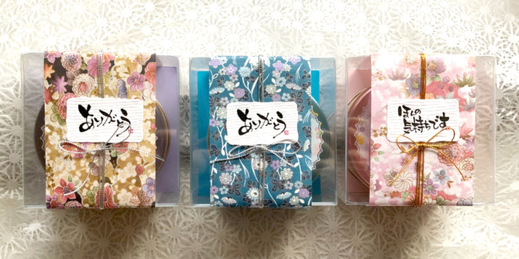 Let's Make a Mini Gift of Lovely Wrapping!