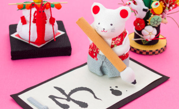 2020's Japanese zodiac animal is the rat. Celebrate the New Year with a cute rat ornament in your home