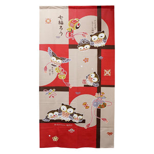 Noren (Shop Curtain) - Seven Lucky Owls, Red, 85 x 170cm