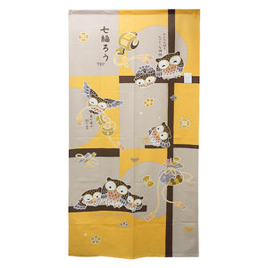 Noren (Shop Curtain) - Seven Lucky Owls, Yellow, 85 x 170cm