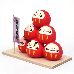Daruma Mountain, Wishing doll to achieve goals, Pass exam, Get a promotion, Red Right View