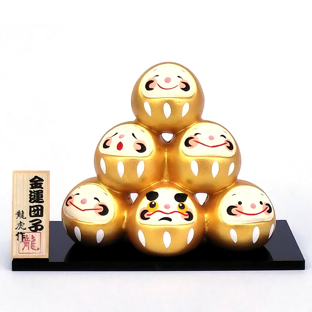 Daruma Mountain, Wishing doll to achieve goals, Pass exam, Get a promotion, Gold Front View