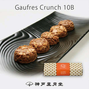 KOBE FUGETSUDO Gaufres Crunch 10B - 12 Crunchies in a Paper box