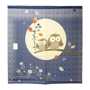 Noren (Shop Curtain) - Wisdom of the forest, Owl, Dark Blue, 85 x 90cm