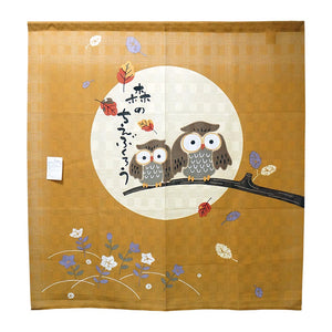 Noren (Shop Curtain) - Wisdom of the forest, Owl, Ocher, 85 x 90cm