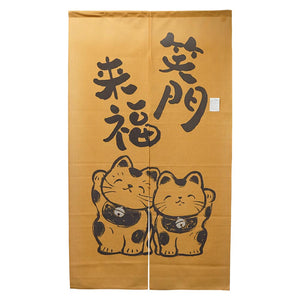 Noren (Shop Curtain) - Lucky cat, Fortune comes in by a merry gate, 85 x 150cm