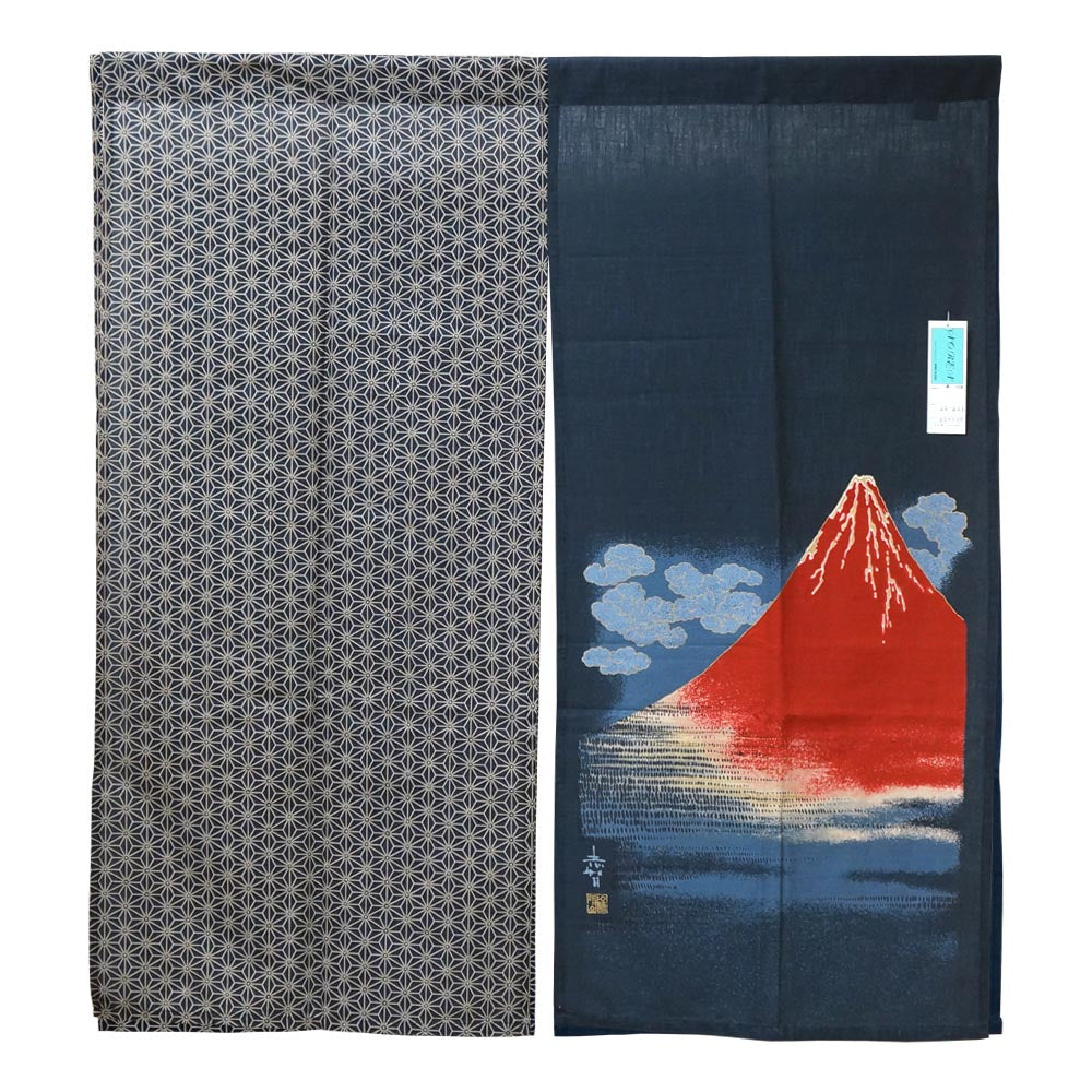 Noren (Shop Curtain) -  Aka-Fuji, Red-Fuji, Mount Fuji, 90 x 100cm