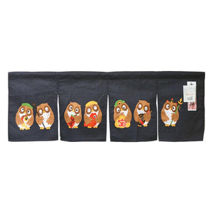 Noren (Shop Curtain) - Seven Lucky Owls, 85 x 30cm