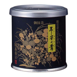 "Canned Matcha ""HEIAN NO MUKASHI"" 20g, Japanese Tea from Kyoto"