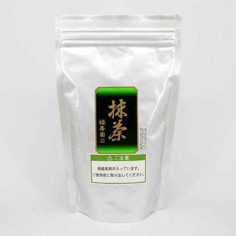 "Matcha ""HAGOROMO"" 200g, Japanese Tea from Kyoto"