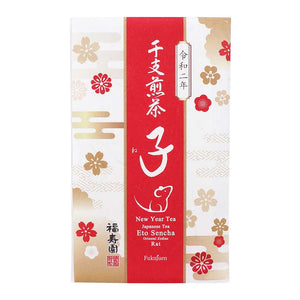 "New Year Oriental Zodiac Sencha ""Rat"", Tea leaves 50g, Japanese Tea from Kyoto"