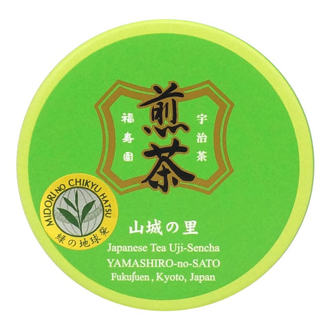 "Organic Canned Uji Sencha ""YAMASHIRO no SATO"" 40g, Japanese Tea from Kyoto"