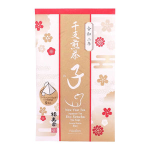 "New Year Oriental Zodiac Sencha ""Rat"", Tea bags 2g x 8, Japanese Tea from Kyoto"