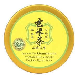 "Organic Canned Uji Genmaicha ""YAMASHIRO no SATO"" 40g, Japanese Tea from Kyoto"