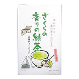 Japanese Tea with Sakura Leaves (Sencha), Tea bags 3g x 10, Japanese Tea from Kyoto