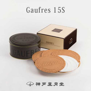 KOBE FUGETSUDO Gaufres 15S - 12 Gaufres, Packaged in a tin