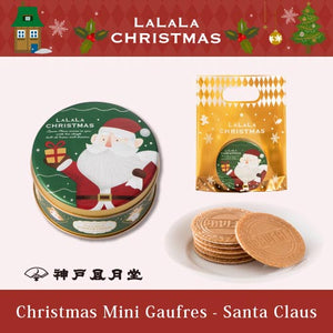 Christmas Mini Gaufres (Santa Claus) - 6 Mini Gaufres in a tin