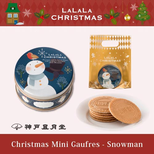 Christmas Mini Gaufres (Snowman) - 6 Mini Gaufres in a tin