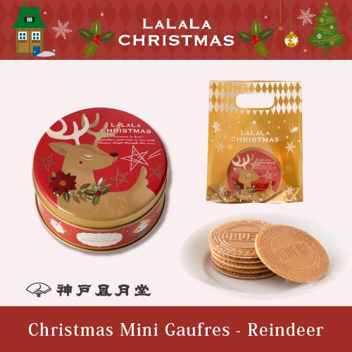 Christmas Mini Gaufres (Reindeer) - 6 Mini Gaufres in a tin