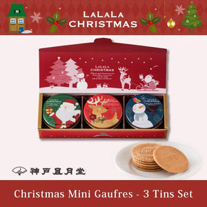 Christmas Mini Gaufres (Santa Claus) - 6 Mini Gaufres x 3 Tins