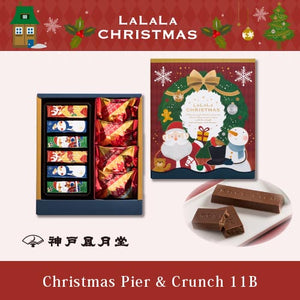 Christmas Pier & Crunch 11B - 6 Kobe Pier & 4 Gaufers Crunch