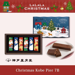 Christmas Kobe Pier 7B - 6 Chocolat in a Paper box