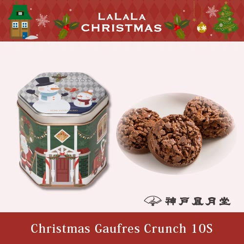 Christmas Gaufres Crunch 10S  - 10 Crunchies in a tin