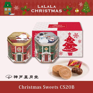 Christmas Sweets 20B - 18 Petites Gaufres & 10 Crunchies in a tin
